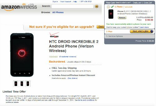 droidincredible2amazon