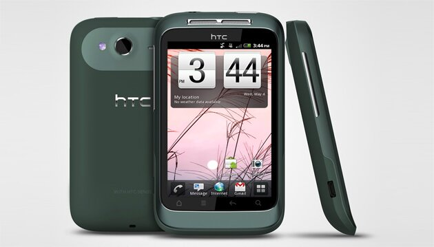 htc_bliss_concept