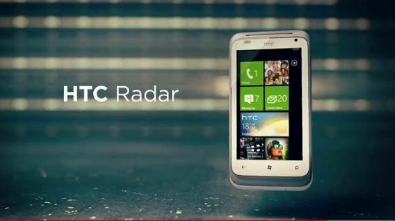 HTC-Radar1