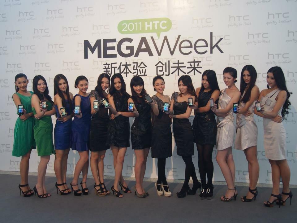 China Mega Week
